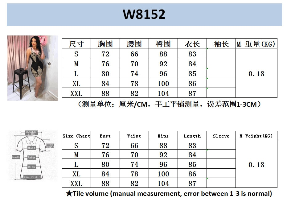 W8152 (1)