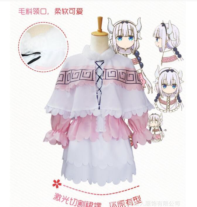 Miss Kobayashi's Dragon Maid cosplay costume