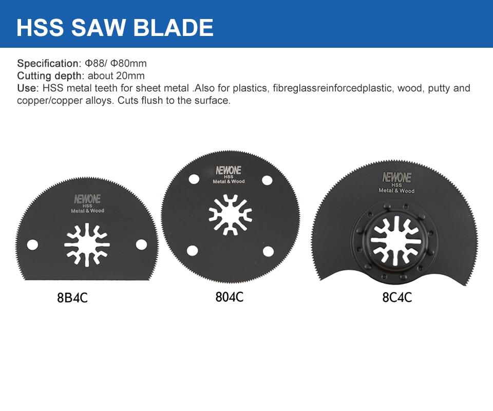 HSS-saw-blade(C)