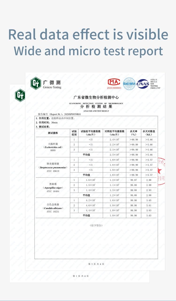 L11消毒盒-001F_06