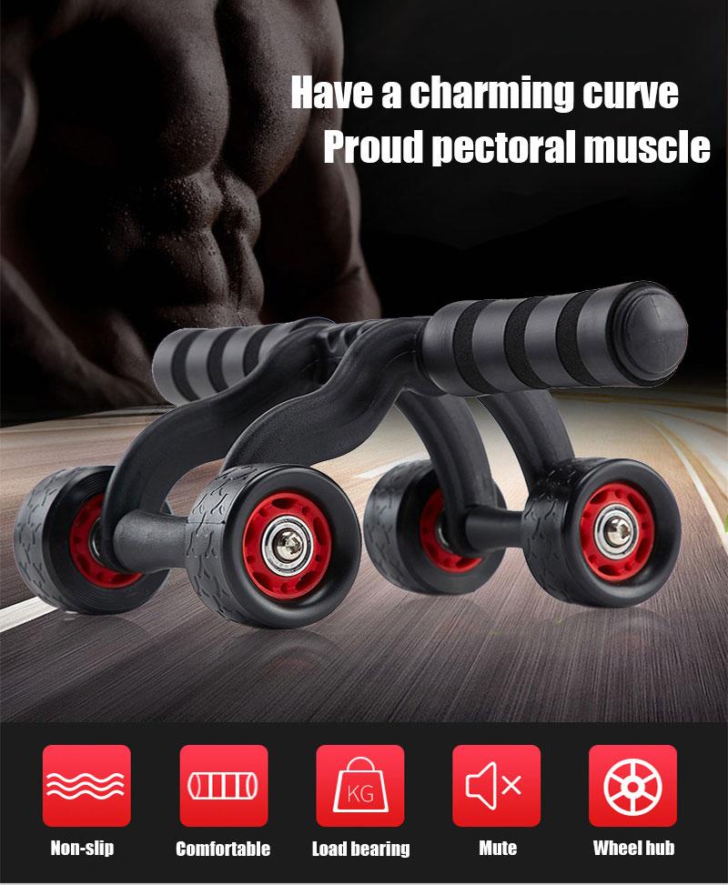 李宁自动回弹健腹轮家用男锻炼女瘦肚子收练卷腹腹肌滚轮健身器材-tmall_01