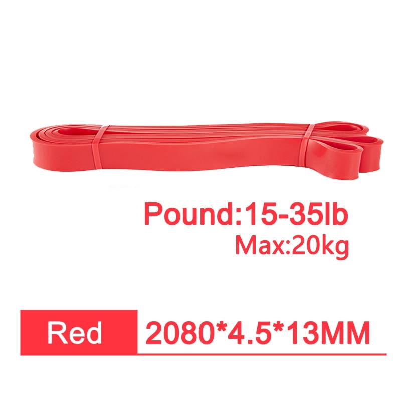 红色 13元 120克