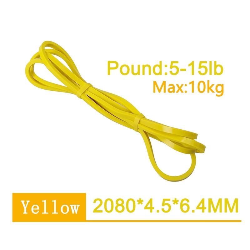 黄色 5.5元 60克