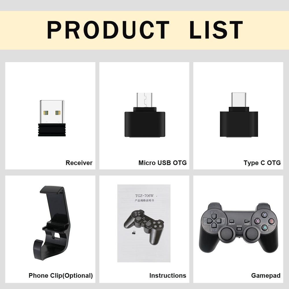 产品清单8506格+接收器