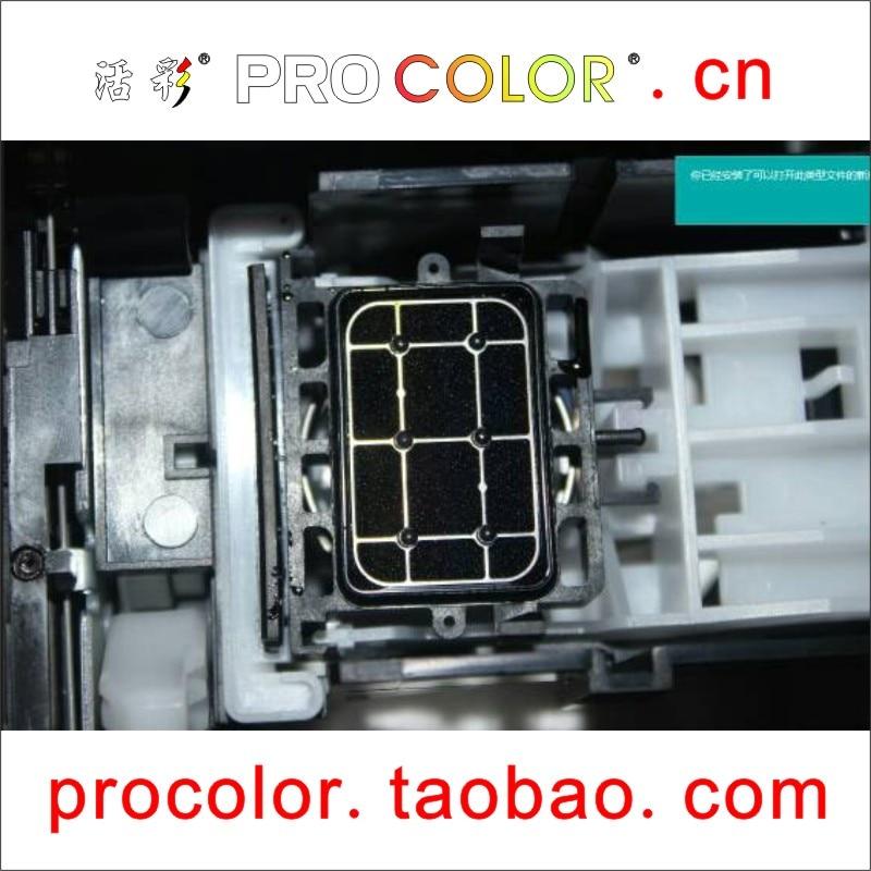 epson-printhead-800-4