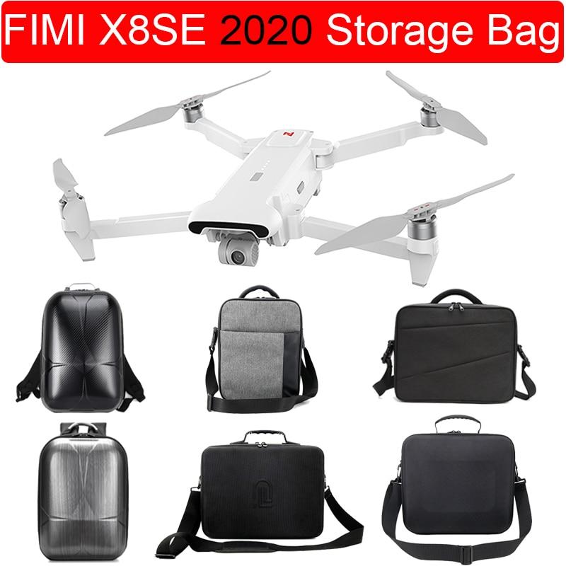 包包X8SE2020