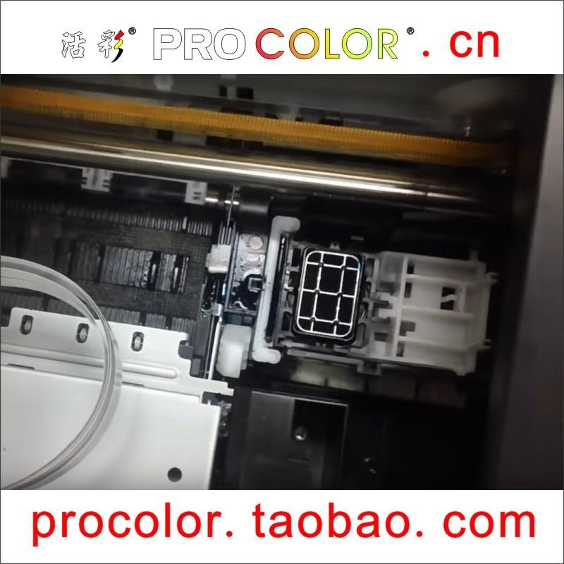 epson-printhead-800-3