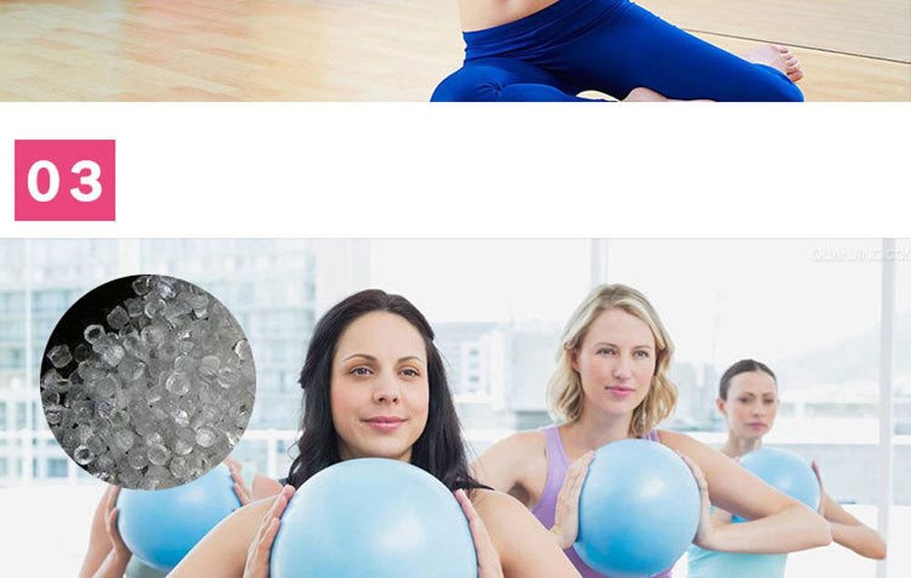 yoga ball (5)
