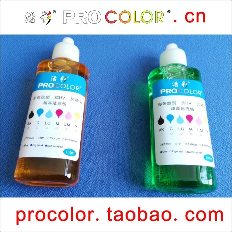 PROCOLOR--800-5