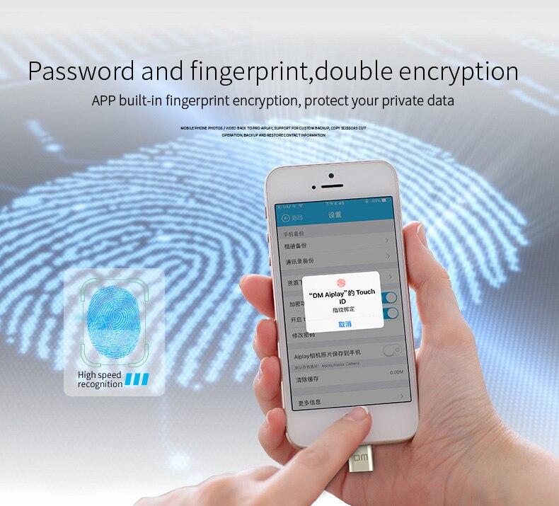 APD001指纹加密2