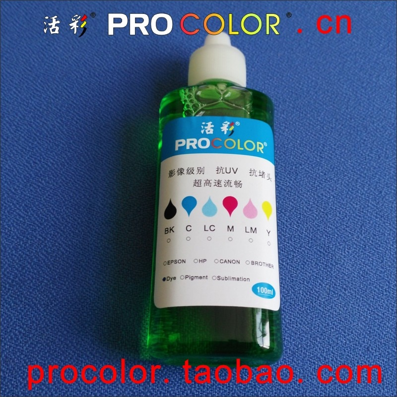 PROCOLOR--800-2