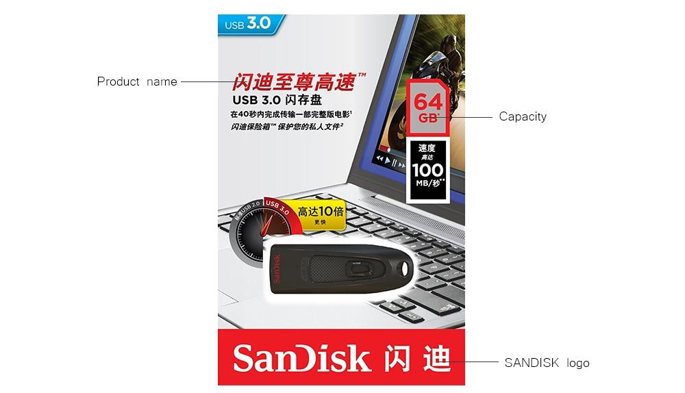 SANDISK-XQ1_12