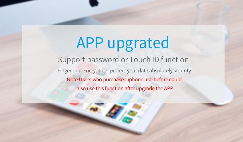 APD001指纹加密