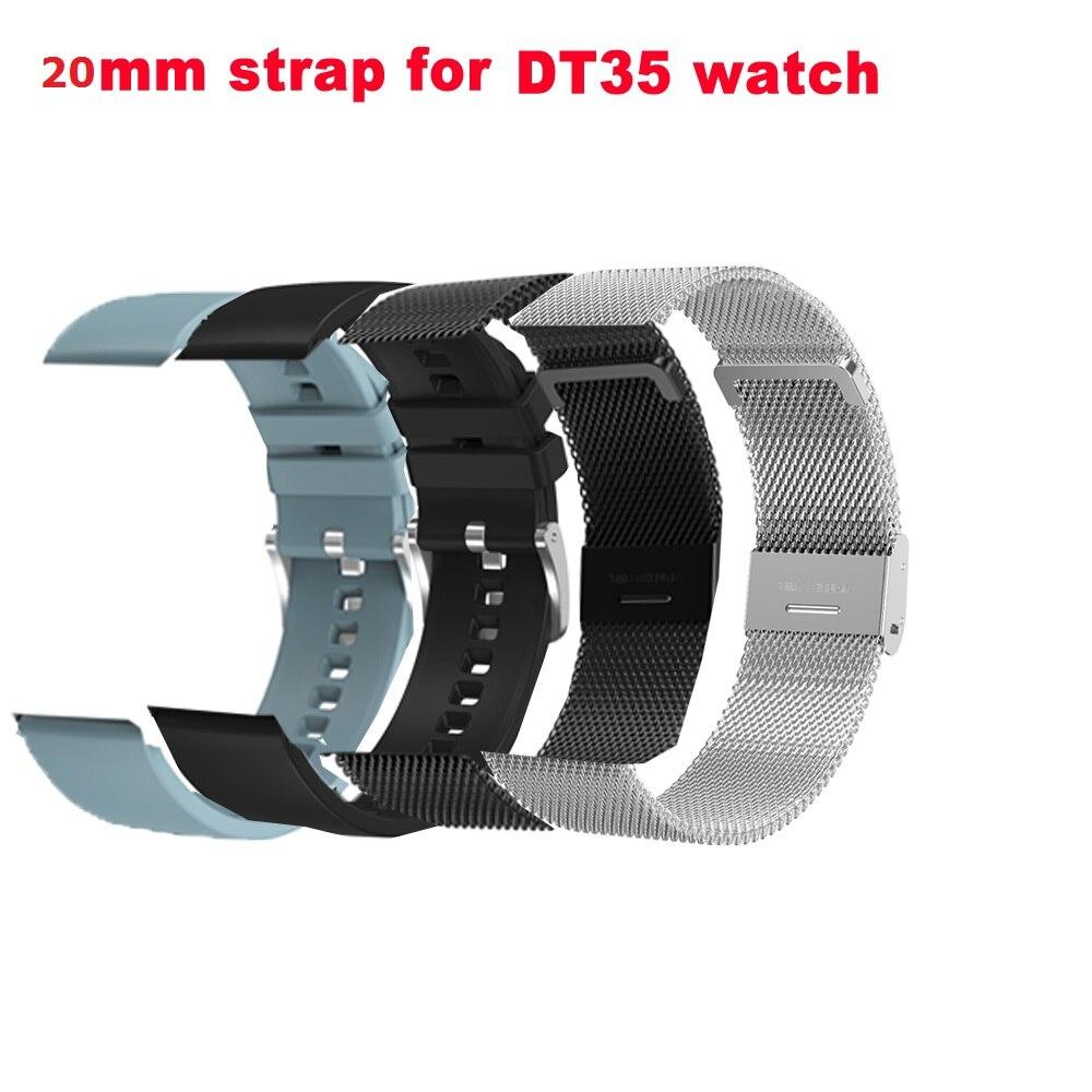 DT35加腕带