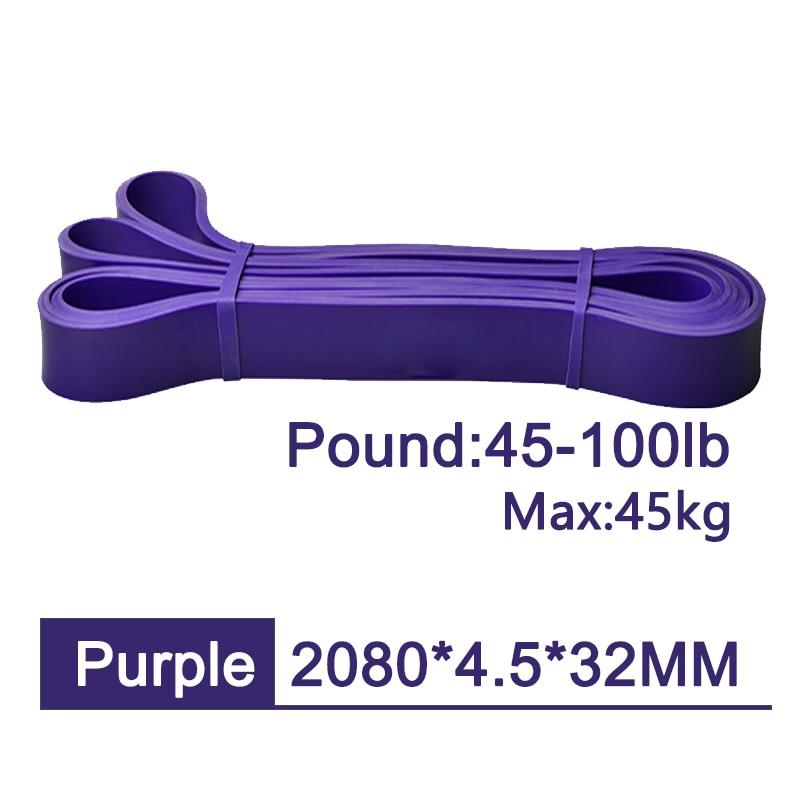 紫色 29元 290克