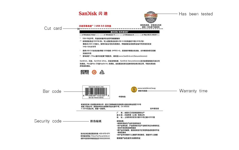 SANDISK-XQ1_13