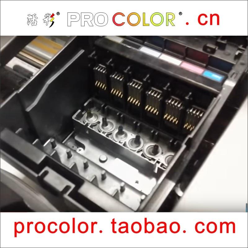 epson-printhead-800-2