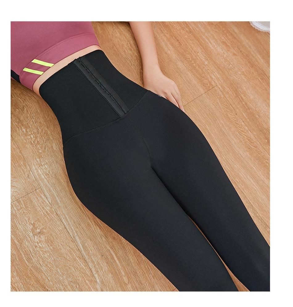 High Waisted Shrink Abdomen Leggings | JOMOBabe | jomobabe.com