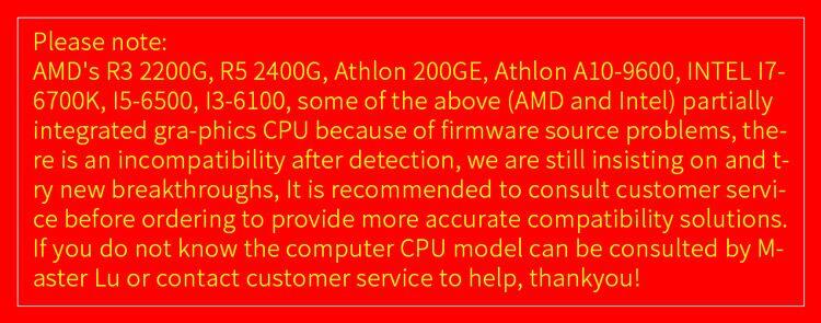 16GB 2666MHZ 内存说明
