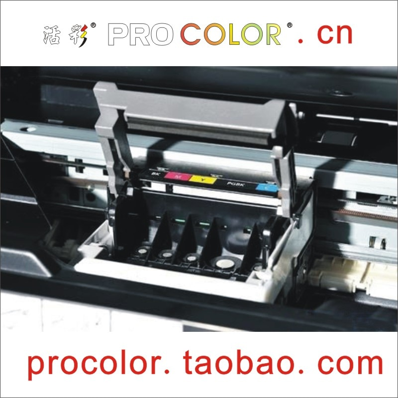 PROCOLOR-brand-